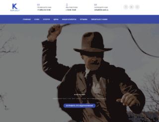 seo.klik-web.ru screenshot