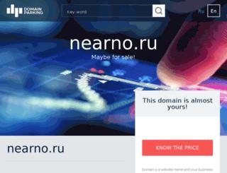seo.nearno.ru screenshot