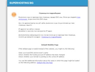 seo.r1servers.com screenshot