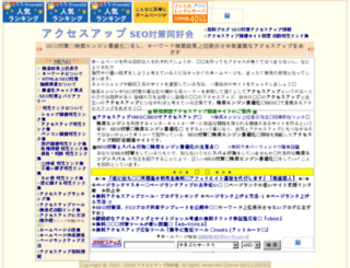 seo.seo-search.com screenshot