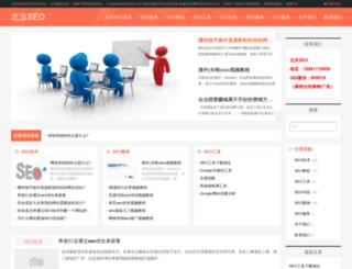seo010.com screenshot