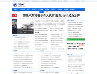 seo178.com screenshot