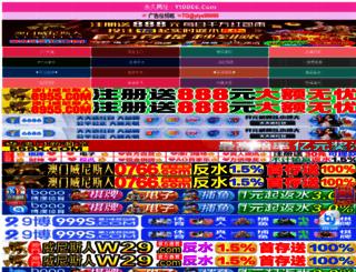 seo4www.com screenshot