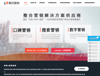 seo9seo.cn screenshot