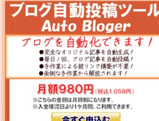 seoanswers.jp screenshot