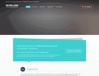 seoblank.com screenshot