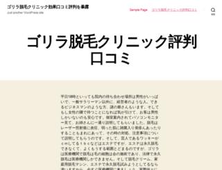 seobristol.net screenshot