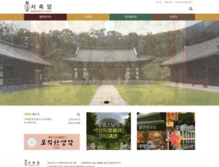 seochugam.org screenshot