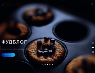 seocillin.ru screenshot
