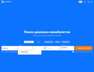 seofin.ru screenshot