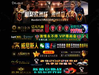 seoisko.net screenshot