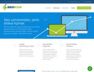 seokon.com screenshot