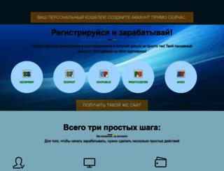 seolast.net screenshot