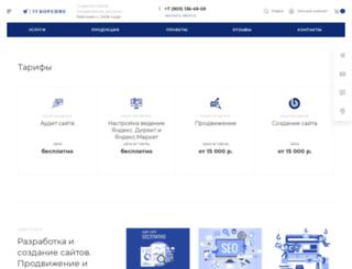 seolinks.ru screenshot