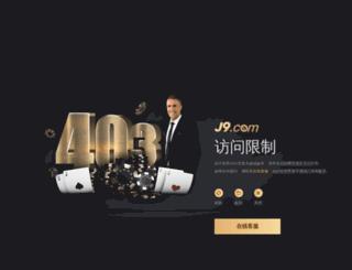seolinkszone.com screenshot