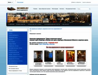 seomin.ru screenshot