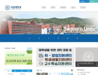 seonam.ac.kr screenshot