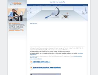 seonote.info screenshot
