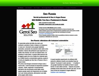 seorussia.it screenshot