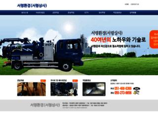 seoryung.pe.kr screenshot