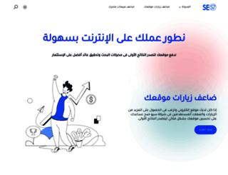 seos7.com screenshot