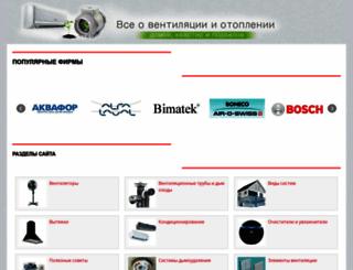 seositi.ru screenshot