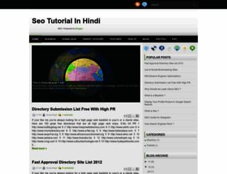 seotutorialinhindi.blogspot.in screenshot