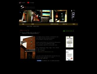 seoulbackpackers.com screenshot