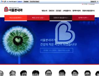 seoulbon.co.kr screenshot