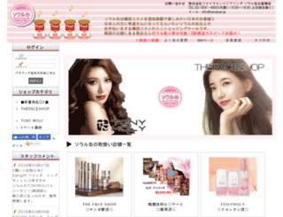 seoulcan.jp screenshot
