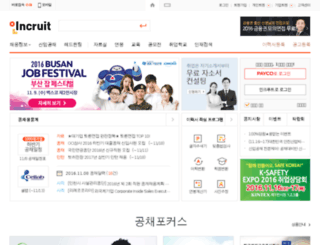 seouljobfair.incruit.com screenshot
