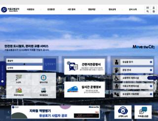 seoulmetro.co.kr screenshot