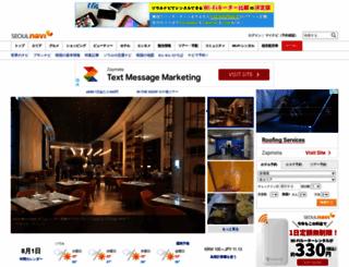 seoulnavi.com screenshot
