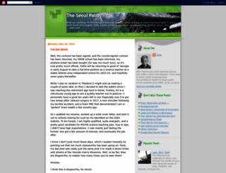 seoulpatch.blogspot.com screenshot