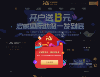 seowebdirect.com screenshot
