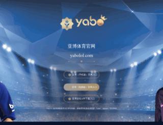 seowwwseo.com screenshot