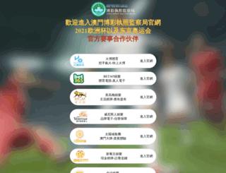 sepahanplast.com screenshot