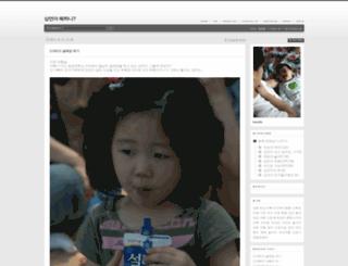 separk.tistory.com screenshot
