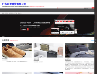 sepatu-bagus.com screenshot