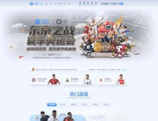 sepcomsv.com screenshot