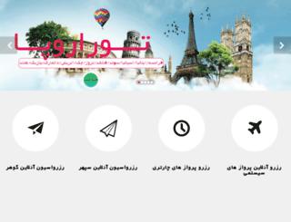 sepehr.respina24.com screenshot