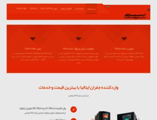 sepehrmc.com screenshot