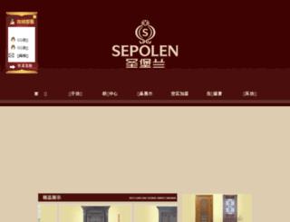 sepolen.cn screenshot