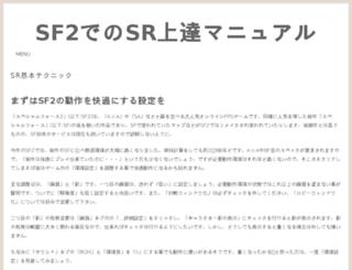 septem.org screenshot