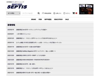 septis.co.jp screenshot