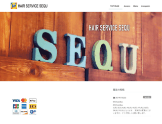 sequ.info screenshot