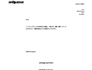 sequedge.com screenshot