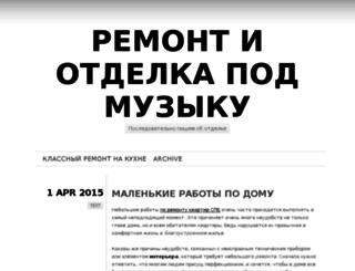 sequenza1.com screenshot