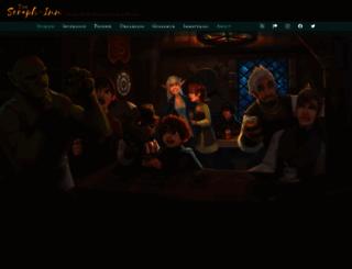 seraph-inn.com screenshot