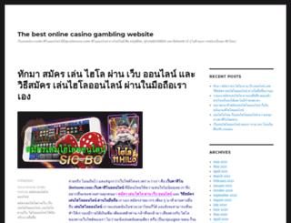 serbura.com screenshot